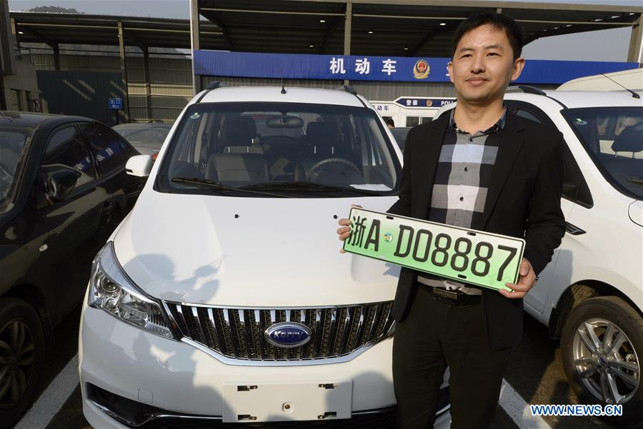 #CHINA-NEW ENERGY VEHICLES-SPECIAL LICENSE PLATES (CN)