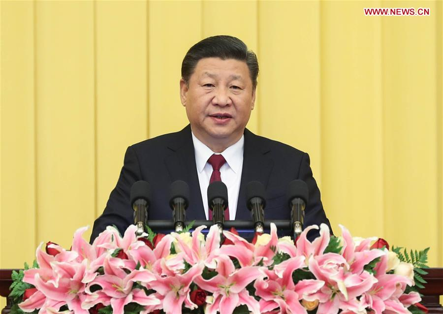 CHINA-BEIJING-CPPCC-NEW YEAR-GATHERING (CN)