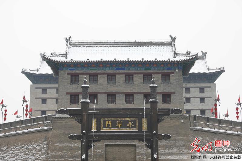 Snowfall makes Xi'an wonderland in NW China