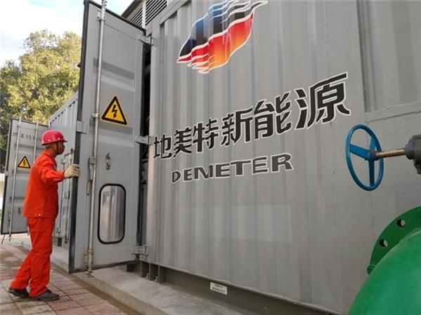 全国首个集装箱式地热发电站净发电量1.2MW