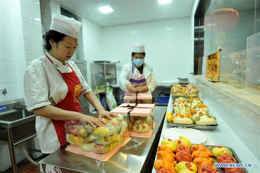 #CHINA-XINJIANG-STEAMED BUN (CN)