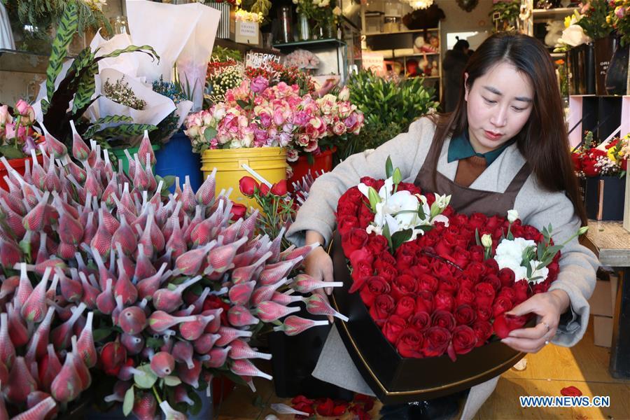 #CHINA-FLOWER-SPRING FESTIVAL(CN)