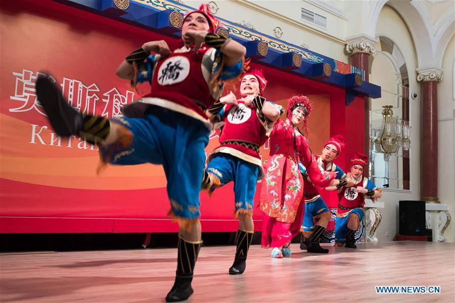 RUSSIA-MOSCOW-CHINA-YUJU OPERA-PERFORMANCES