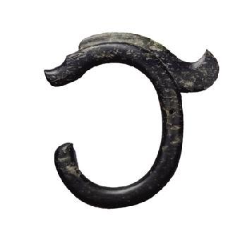 If Treasures Could Talk: What would Hongshan Jade Dragon say?