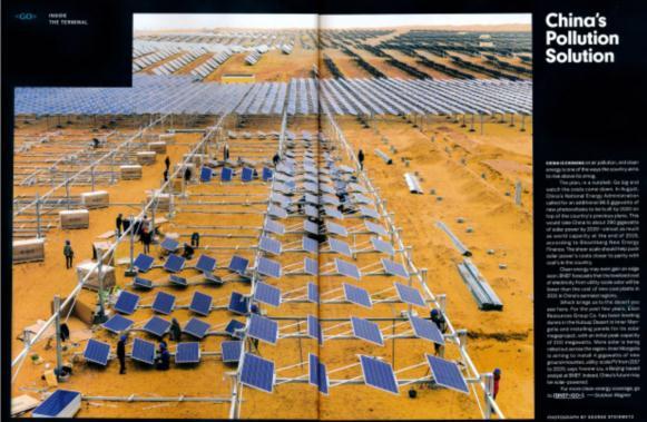 美媒:中国大力开发太阳能解决环境污染