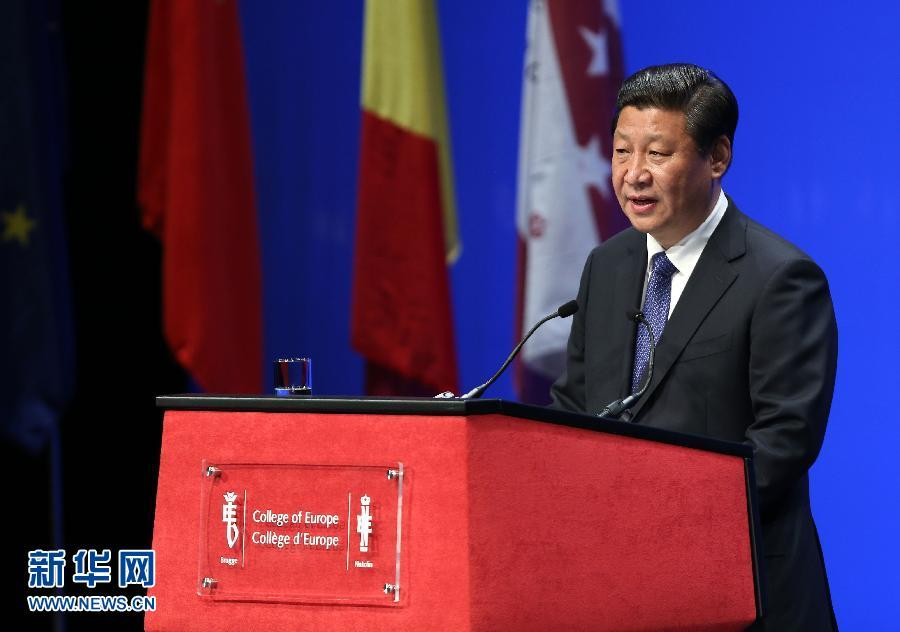 April 1, 2014  President Xi Jinping delivers a keynote speech at the College of Europe in Bruges, Belgium. (Photo/Xinhua)  When Xi delivered a speech at the College of Europe in Belgium in 2014, he used the comparison of tea and beer to talk about China-Europe relations.