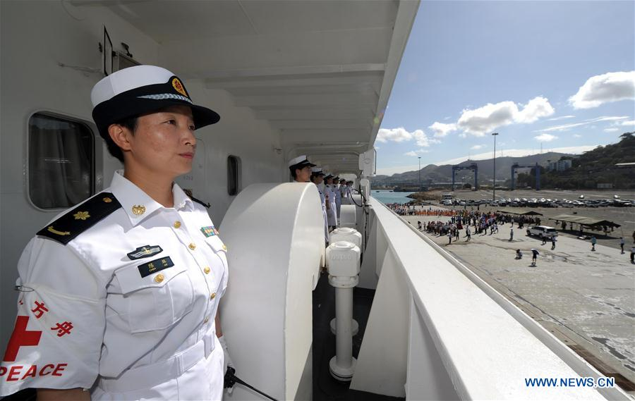 PNG-PORT MORESBY-CHINESE NAVAL HOSPITAL SHIP