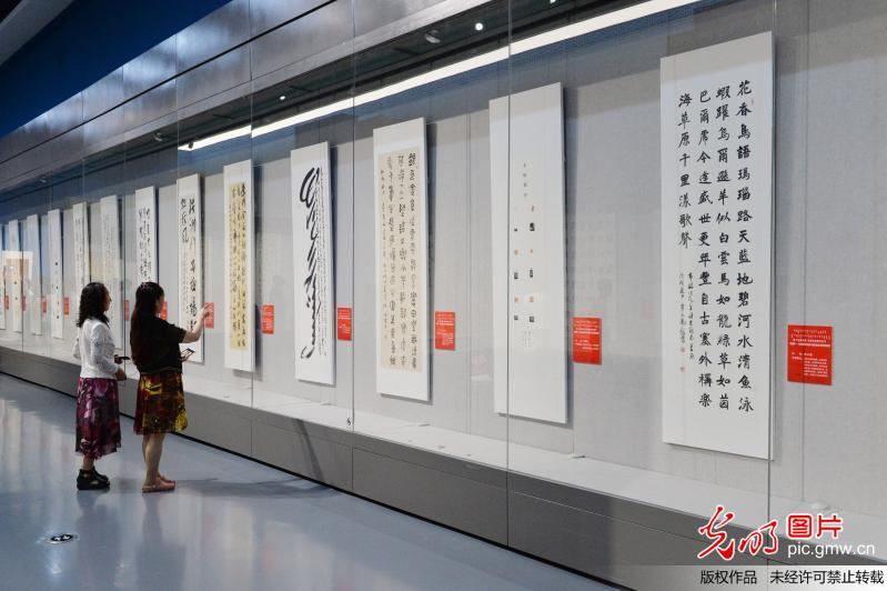 Art exhibition held to celebrate the 40th anniversary of China's reform and opening-up in Inner Mongolia
