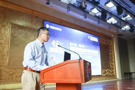 第四届边际油田开发技术论坛在天津举办