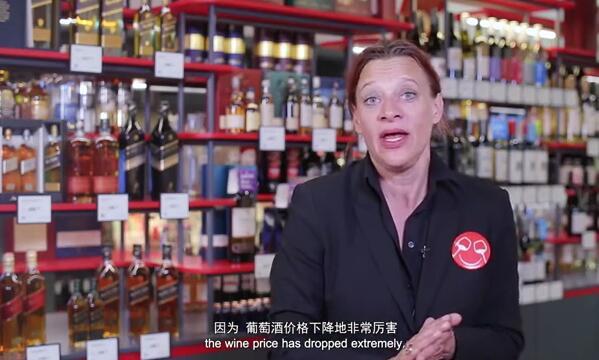 Swiss wine popular in Beijing