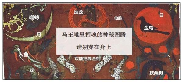 4.6亿港币拍出!一千年间,苏轼的书画升值了多少?