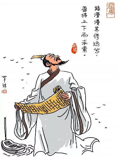端午 | 苏轼可以懂屈原