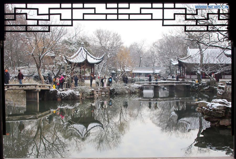 #CHINA-WEATHER-SNOW-ARCHITECTURE (CN)