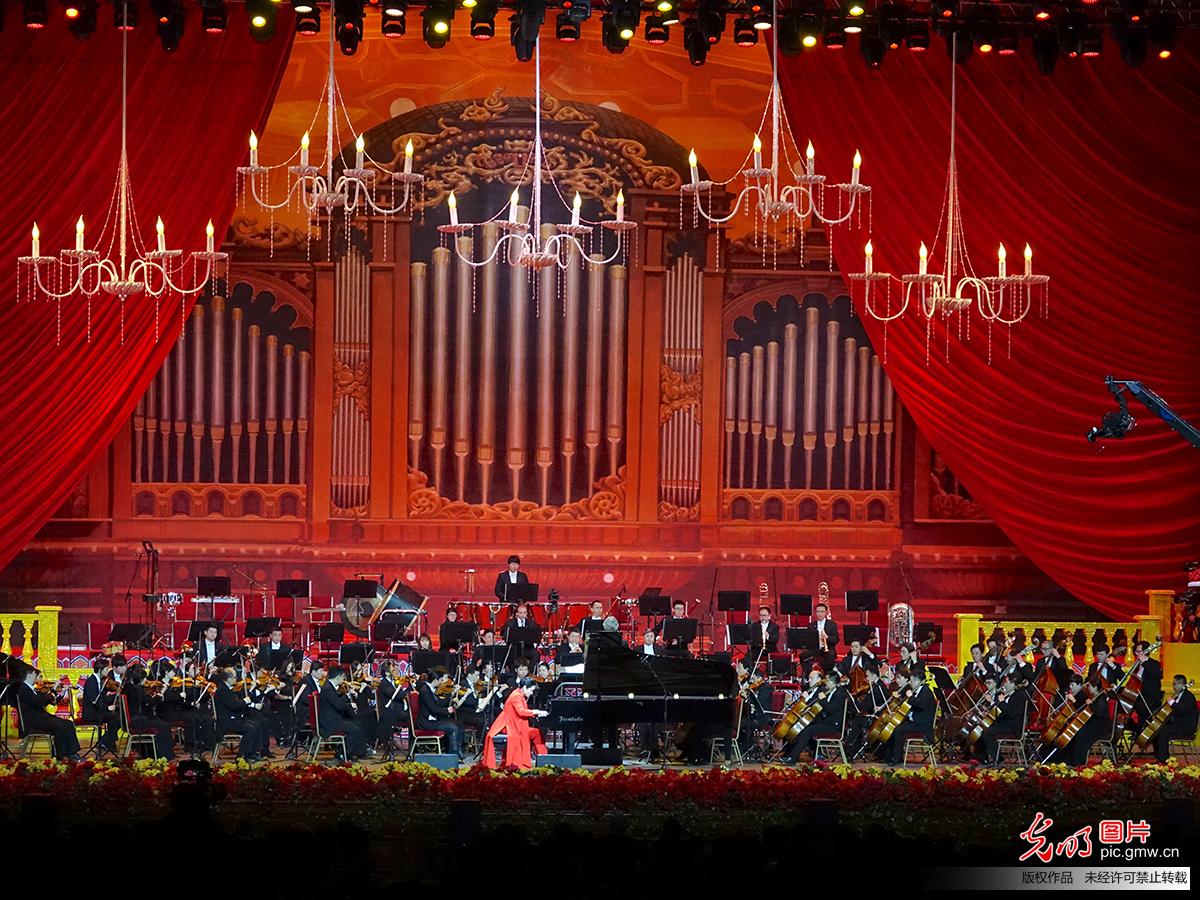 Beijing New Year's Concert held in Beijing