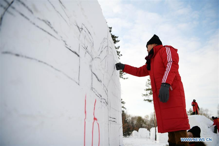 CHINA-HARBIN-COLLEGE STUDENTS-SNOW SCULPTURE COMPETITION (CN)