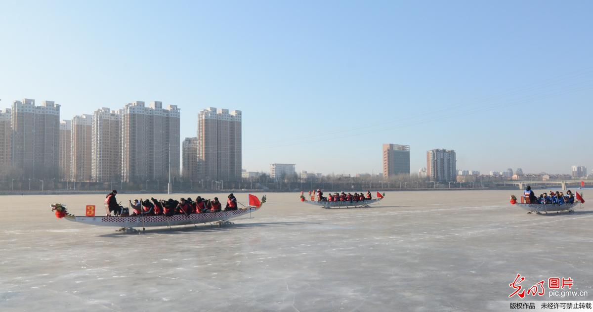 Winter dragon boat race held on ice in Liaoning