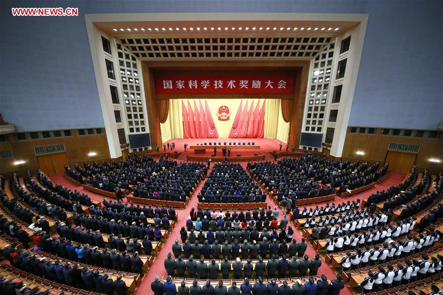 CHINA-BEIJING-SCIENCE AND TECHNOLOGY AWARD-CONFERENCE(CN)