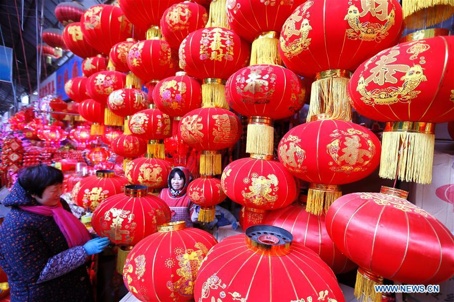 #CHINA-SHANDONG-JIMO-NEW YEAR-DECORATIONS