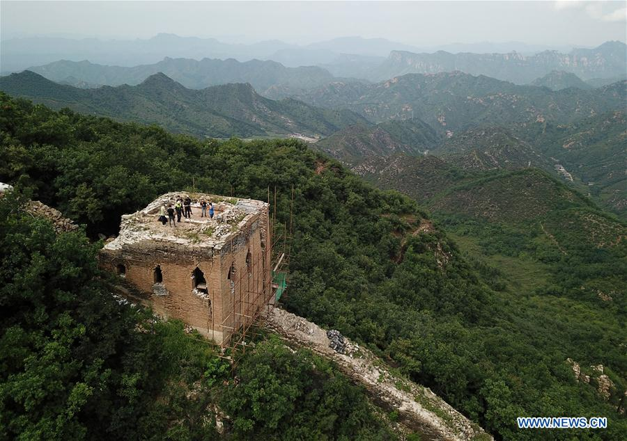CHINA-CULTURAL RELIC-PROTECTION (CN)