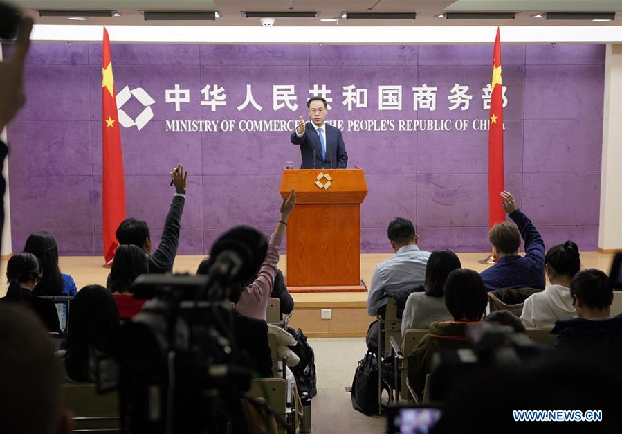 CHINA-BEIJING-MOC-PRESS CONFERENCE (CN)