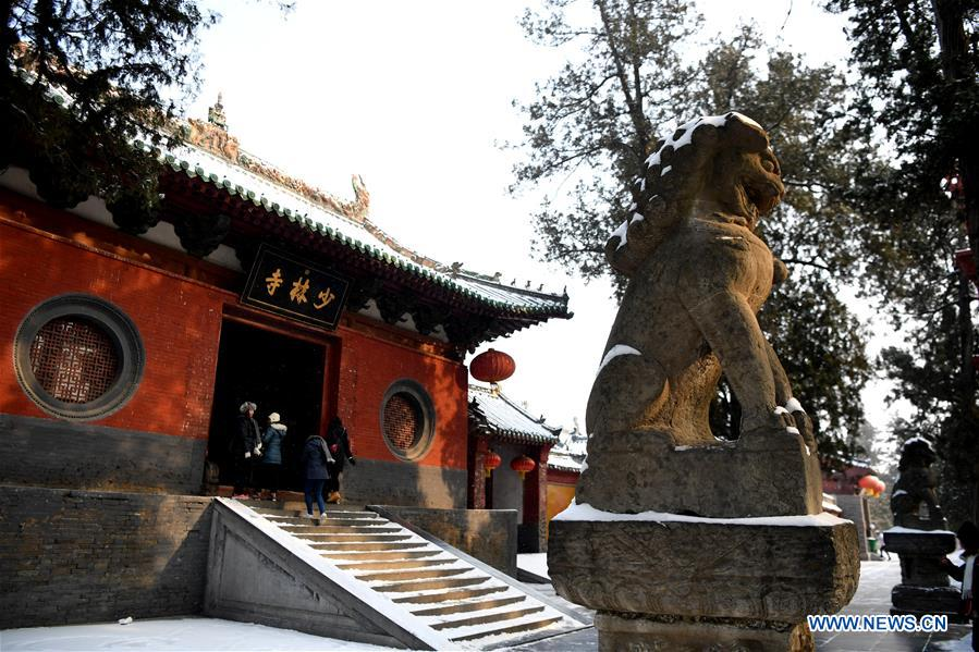 CHINA-HENAN-SHAOLIN-SNOW(CN)