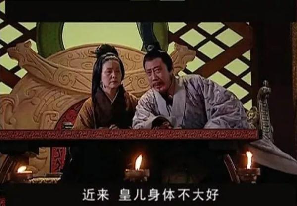 第一香炉告诉你,王的哥哥如何走上堕落之路
