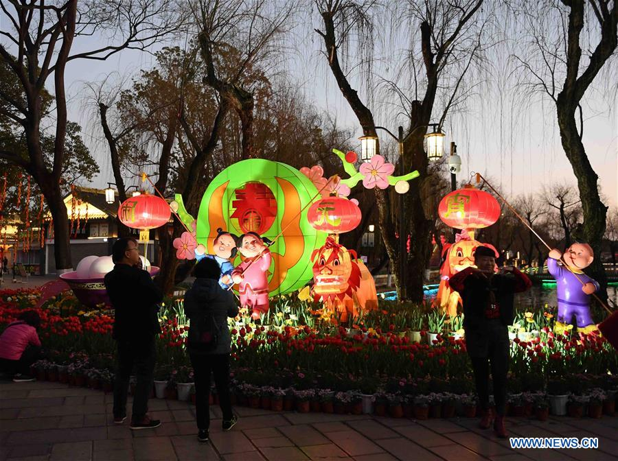 CHINA-YUNAN-KUNMING-FANCY LANTERNS (CN)