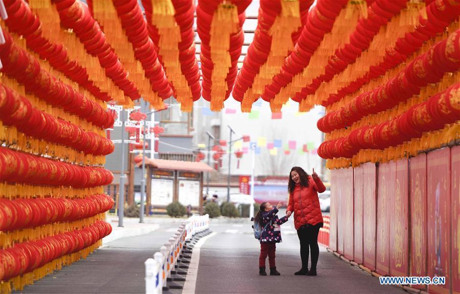 #CHINA-HOHHOT-SPRING FESTIVAL-RED LANTERN (CN)