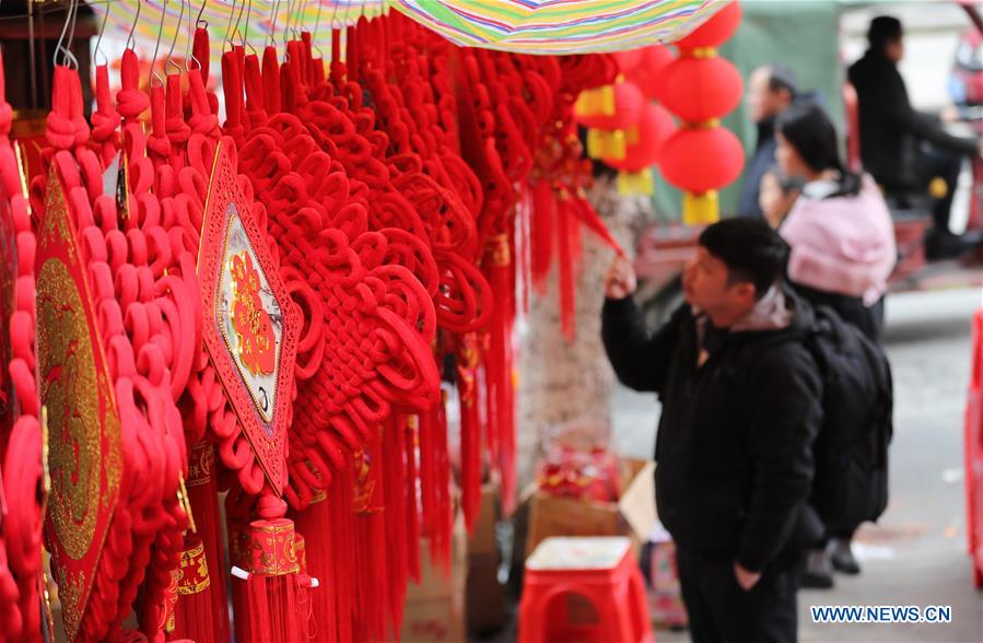 #CHINA-GUIZHOU-SPRING FESTIVAL-PREPARATION (CN)