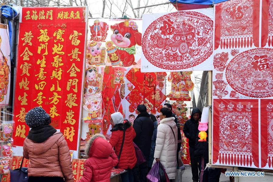 CHINA-TIANJIN-SPRING FESTIVAL-PREPARATION (CN)
