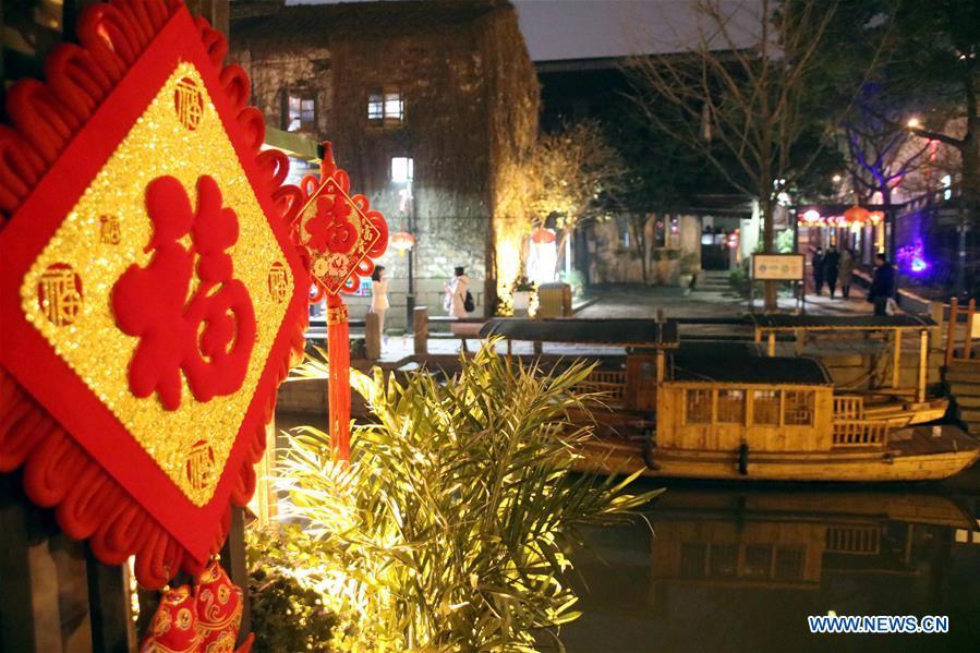 #CHINA-SUZHOU-SPRING FESTIVAL-CELEBRATION (CN)