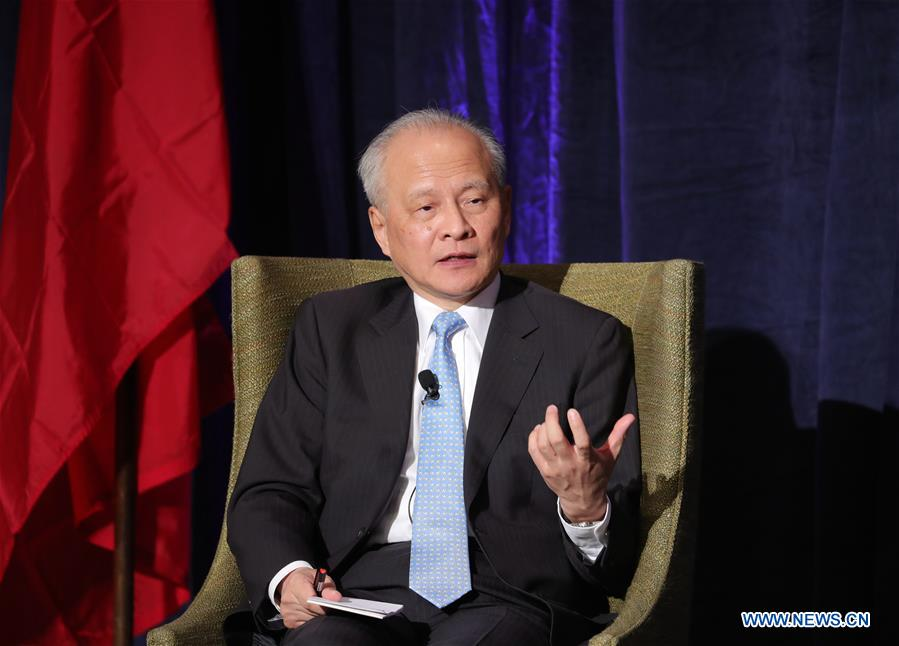 U.S.-MICHIGAN-GRAND RAPIDS-CUI TIANKAI-CHINA-US TIES