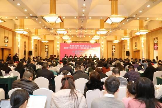 第五届全国社会保障学术大会在京召开