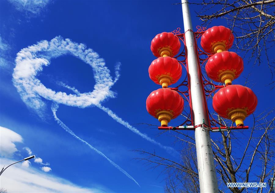 (BeijingCandid) CHINA-BEIJING-LANTERNS (CN)