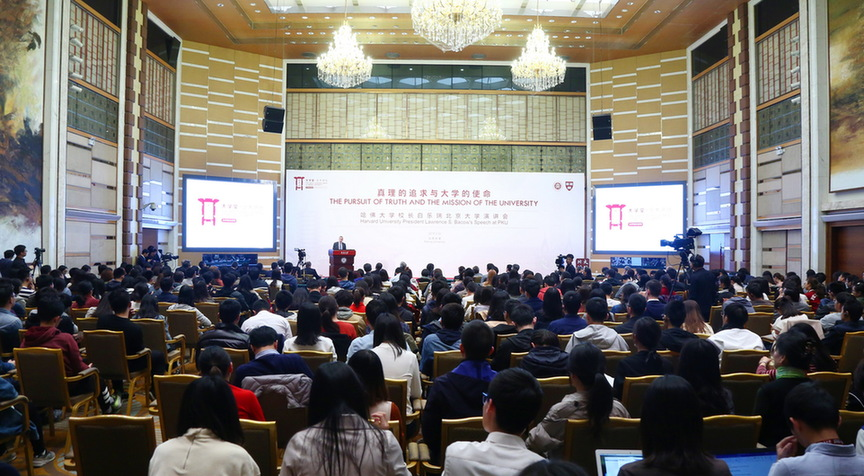 Harvard University President Lawrence S. Bacow delivers speech at Peking University