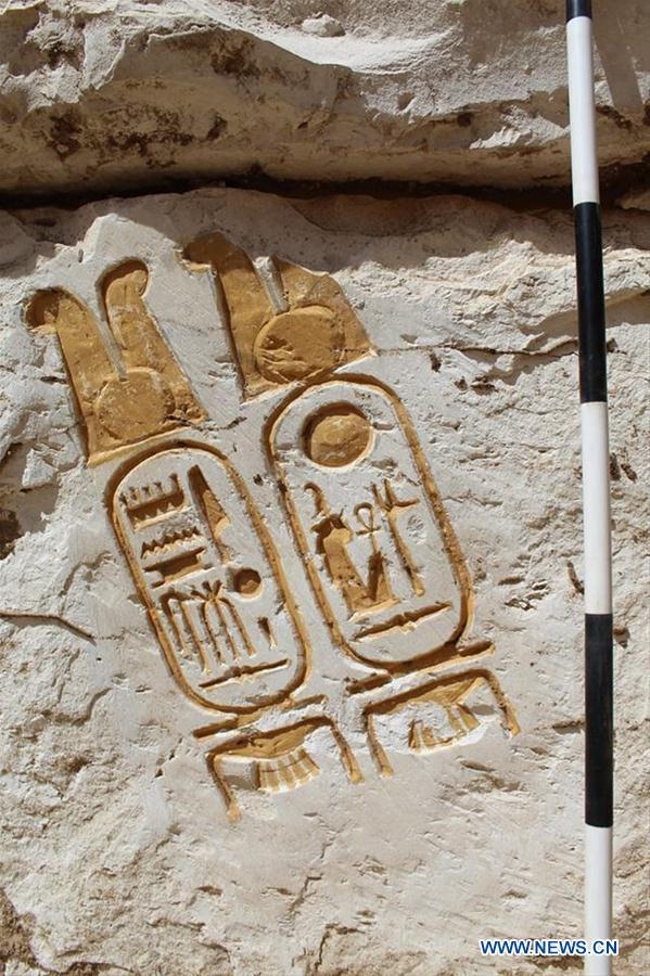 EGYPT-SOHAG-RAMSES II TEMPLE-ROYAL HALL-DISCOVERY