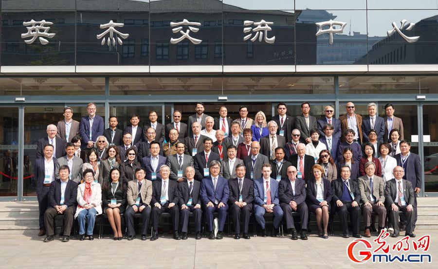 Opening ceremony of Area Studies Towards the 21st Century held in Beijing