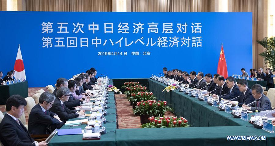 CHINA-BEIJING-JAPAN-HIGH-LEVEL ECONOMIC DIALOGUE (CN)