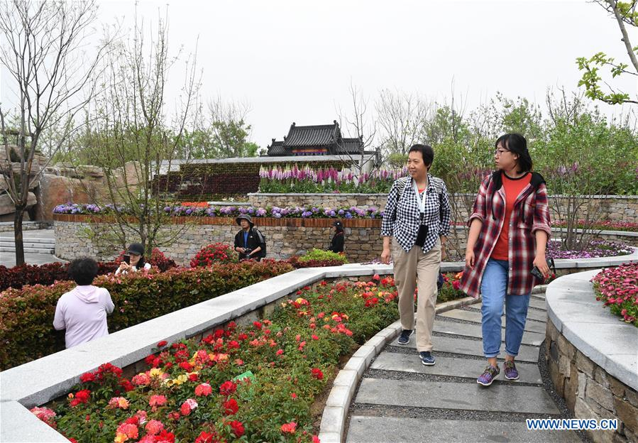 CHINA-BEIJING-HORTICULTURAL EXPO-THEME EVENT-SHANXI DAY (CN)