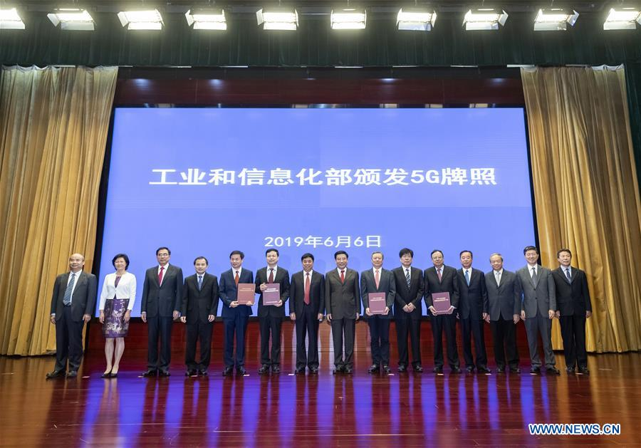 CHINA-BEIJING-5G LICENSE-COMMERCIAL USE-GRANT
