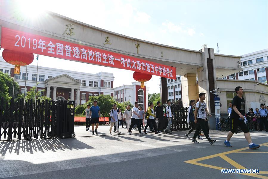 CHINA-NATIONAL COLLEGE ENTRANCE EXAM-CONCLUSION (CN)