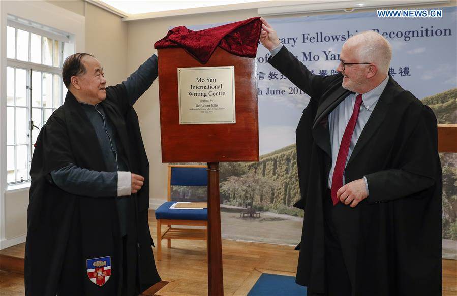 BRITAIN-OXFORD-CHINESE NOBEL LAUREATE-MO YAN-HONORARY FELLOWSHIP