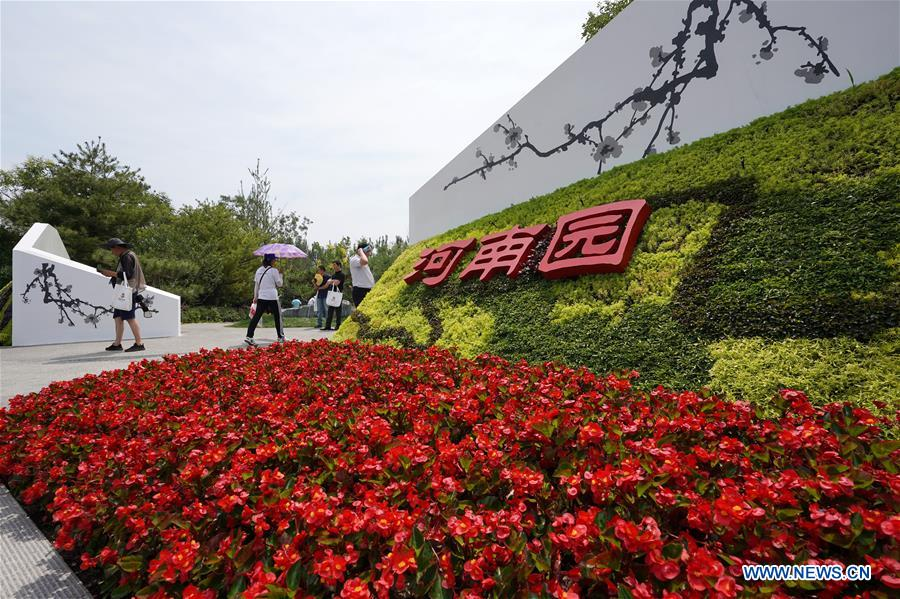 CHINA-BEIJING-HORTICULTURAL EXPO-HENAN DAY (CN)