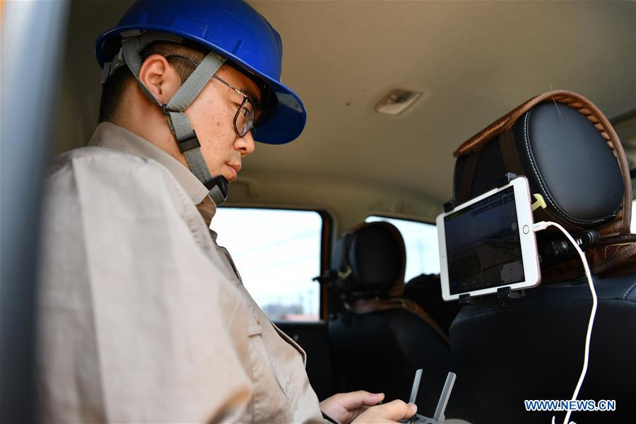 CHINA-TIANJIN-HIGH VOLTAGE LINE-INSPECTION (CN)