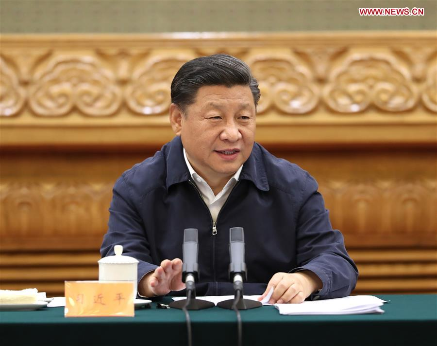 CHINA-BEIJING-XI JINPING-REFORM OF PARTY AND STATE INSTITUTIONS-MEETING (CN)