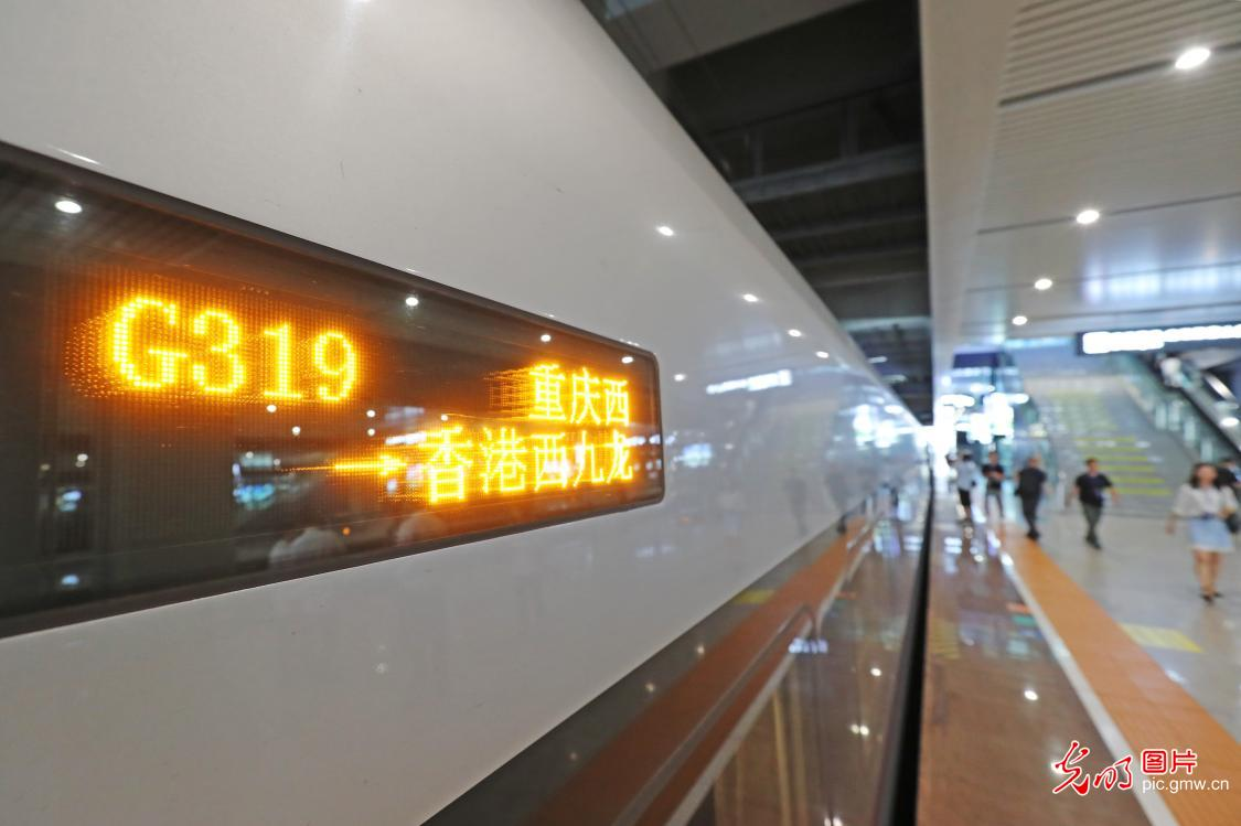 A new high-speed railway opens to link Chongqing, Hong Kong