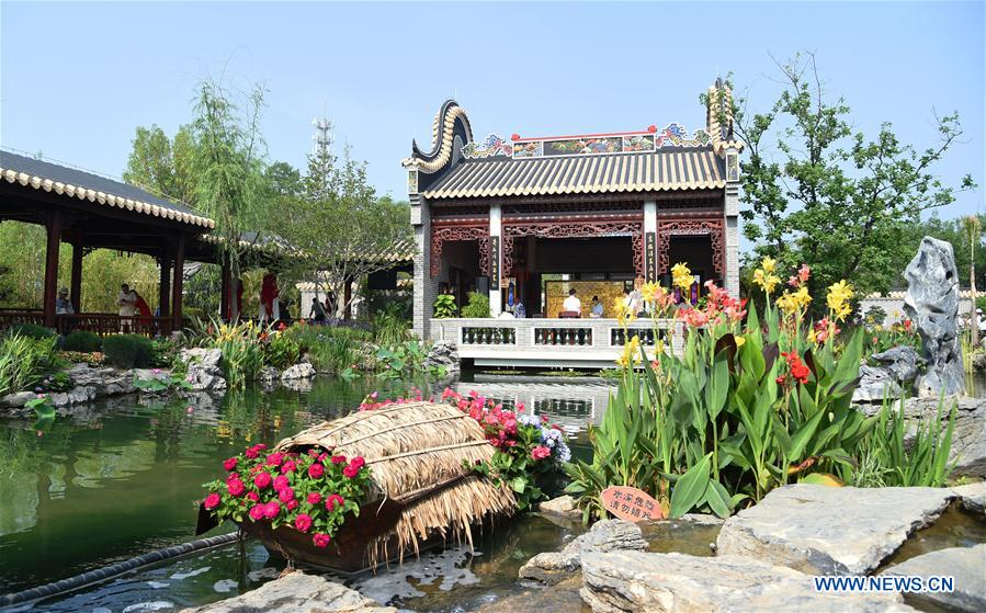 CHINA-BEIJING-HORTICULTURAL EXPO-GUANGDONG DAY (CN)