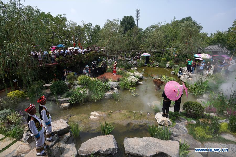 CHINA-BEIJING-HORTICULTURAL EXPO-GUANGXI DAY (CN)