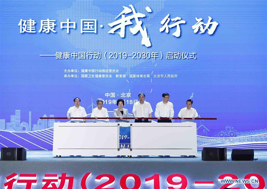 CHINA-BEIJING-SUN CHUNLAN-HEALTHY CHINA-LAUNCH(CN)