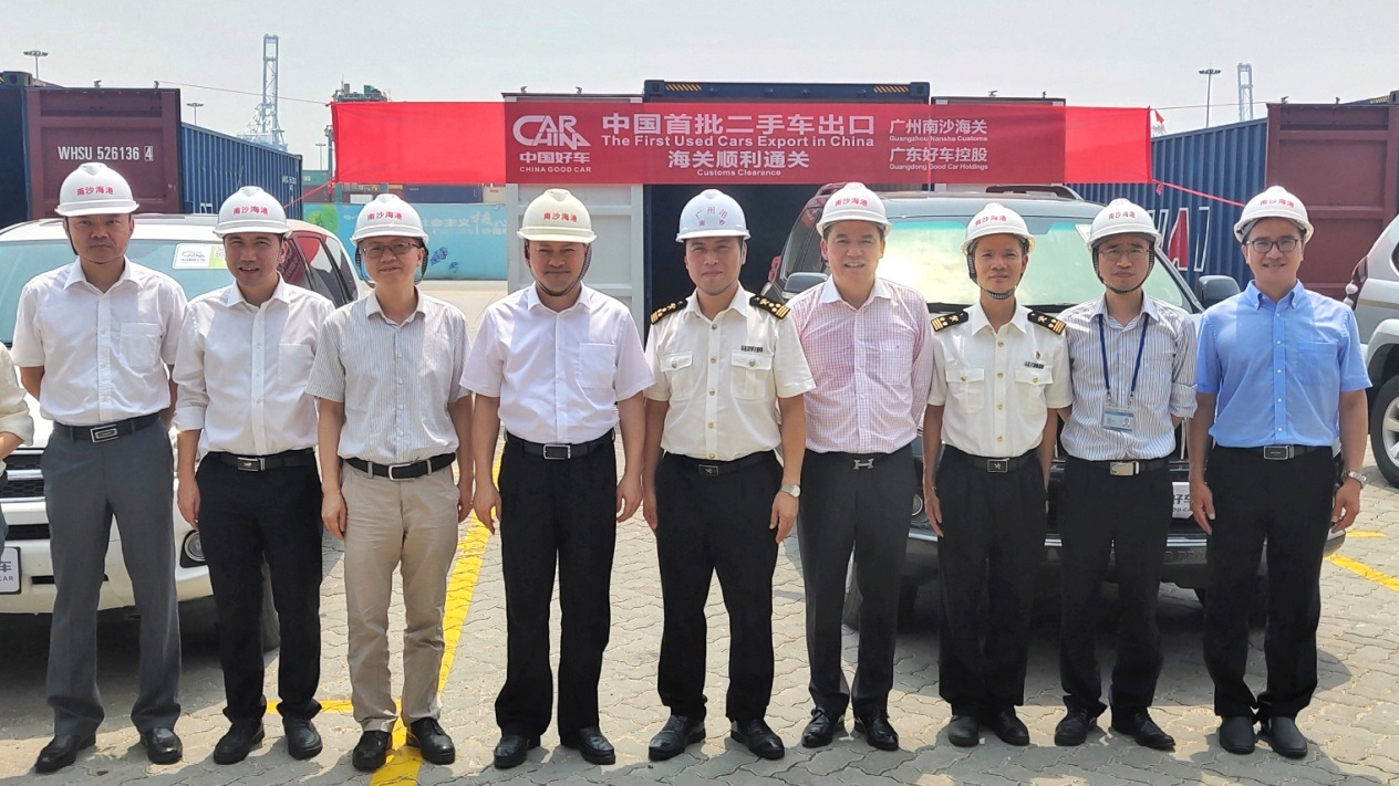 The first used cars export in China makes a smooth customs clearance at Guangzhou Nansha Customs